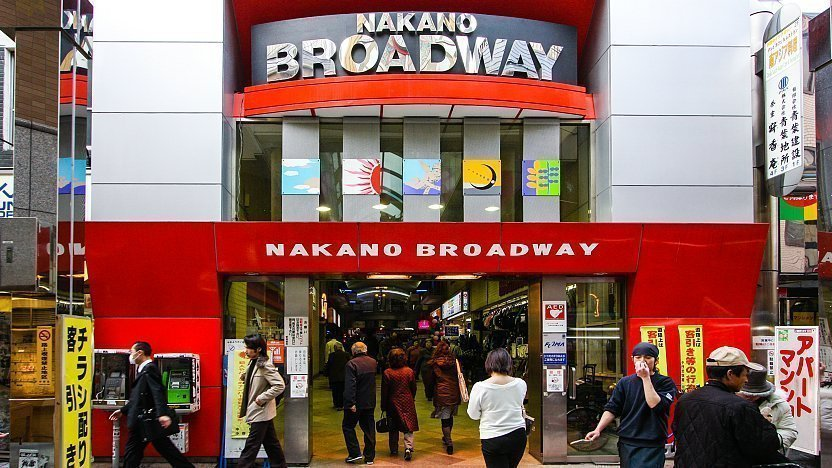 Things to do in Nakano Tokyo